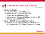 common problems and solutions5