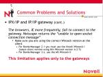 common problems and solutions8