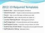 2012 13 required templates