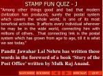 stamp fun quiz j1
