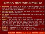 technical terms used in philately1