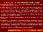 technical terms used in philately7
