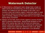 watermark detector
