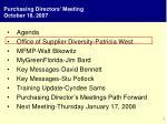 purchasing directors meeting october 18 20071