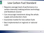 low carbon fuel standard