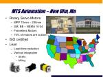 mts automation new ulm mn