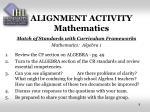 alignment activity mathematics