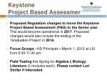 keystone project based assessments