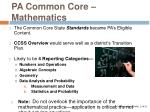 pa common core mathematics
