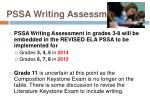 pssa writing assessment