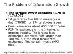 the problem of information growth