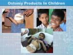 ostomy products in children