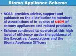 stoma appliance scheme