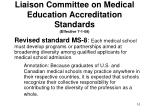 liaison committee on medical education accreditation standards effective 7 1 09