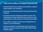role of the office of student financial aid