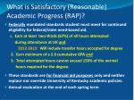 what is satisfactory reasonable academic progress rap