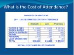 what is the cost of attendance