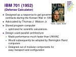ibm 701 1952 defense calculator