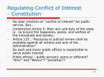 regulating conflict of interest constitution