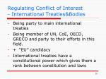 regulating conflict of interest international treaties bodies