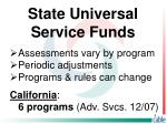 state universal service funds