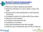 revised trustmark implementation