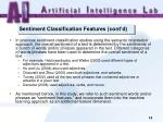 sentiment classification features cont d