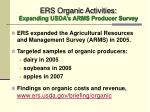 ers organic activities expanding usda s arms producer survey