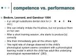 competence vs performance1