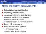 major legislative achievements 2