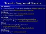transfer programs services
