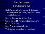 new department services notices