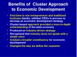 benefits of cluster approach to economic development