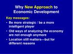 why new approach to economic development