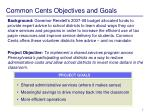 common cents objectives and goals