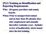 p 1 training on identification and reporting requirements