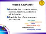 what is k12planet