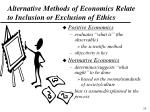 alternative methods of economics relate to inclusion or exclusion of ethics