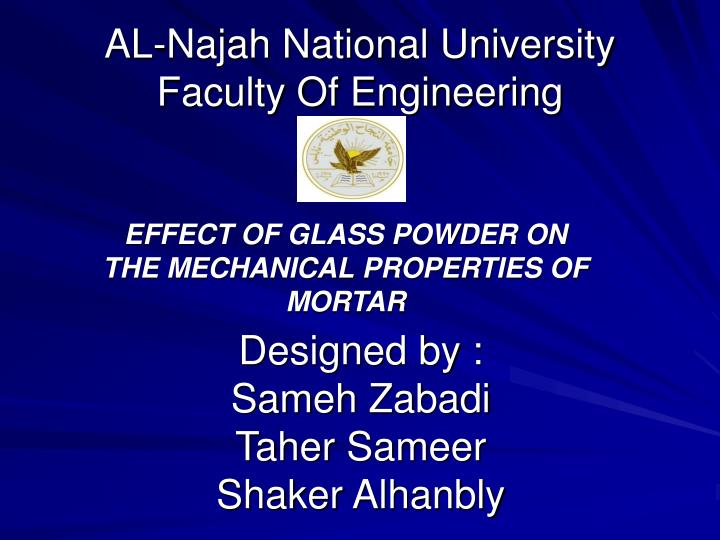 al najah national university faculty of engineering n.