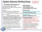 system sciences working group