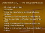 breath test history some past present issues1