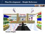 plan development height reference