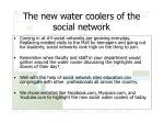 the new water coolers of the social network