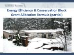 energy efficiency conservation block grant allocation formula partial
