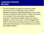 legislative session sb 2694