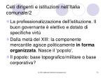 ceti dirigenti e istituzioni nell italia comunale 2