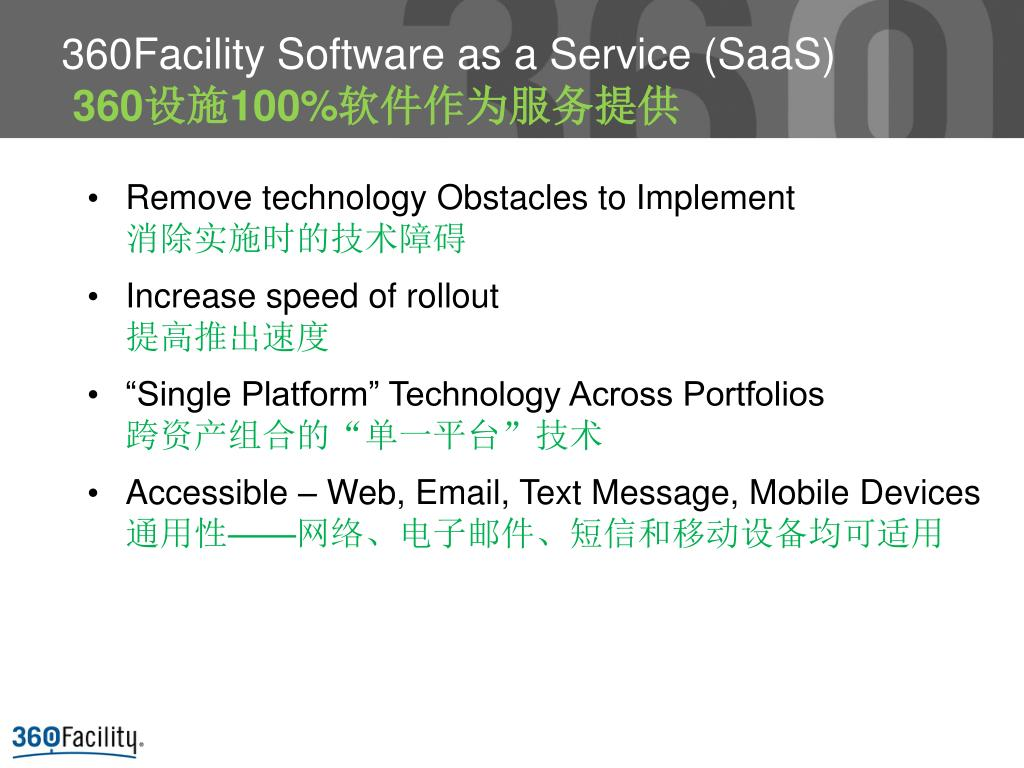 360Facility Software as a Service (SaaS)