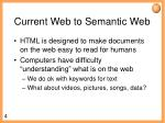 current web to semantic web