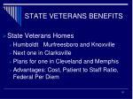 state veterans benefits1