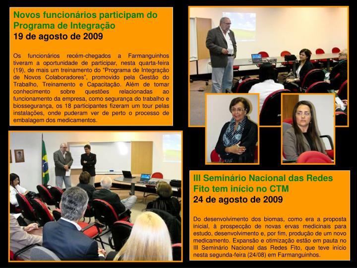 Novos funcionários participam do Programa de Integração